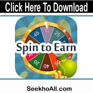 Spin To Earn App Apk Can You Earn Daily 100$ For Android Mobiles