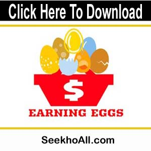 Egg Earning App Apk | Break the eggs and Earn Daily 500 to 1000 Rupees