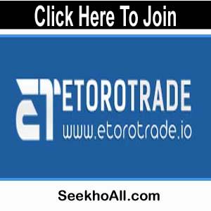 Photo of Etorotrade.Io Website | Unlimited Freedom To Earn Money |