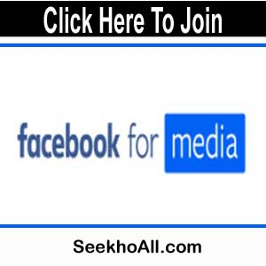 Photo of Facebook Earning Program | Earn Money From Facebook At Home |