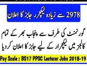 PPSC Lecturer Jobs 2019   2978+ Lecturer Vacancies - Online Registration