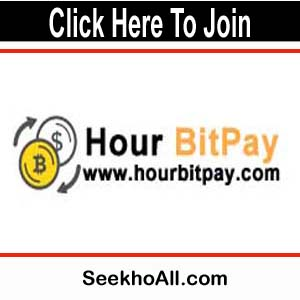 Photo of Hourbitpay Website |Invest Only $1& Earn 7% Everyday For Lifetime 2019|